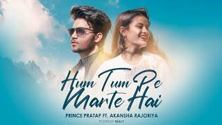 Hum Tumpe Marte Hain - Prince Pratap    Govinda   Urmila Matondkar