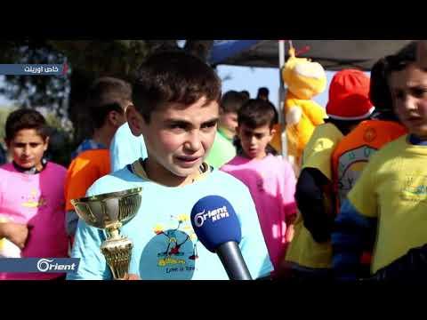 في يوم الطفل العالمي .. ماراثون للأطفال في جسر الشغور بإدلب  - 15:53-2018 / 11 / 20