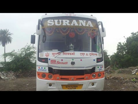 Surana tour and travels indore