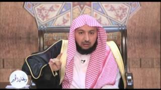 برومو علمني محمد جـ3 مع د راشد الزهراني في رمضان على الرسالة