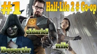 Half-Life 2 Co-Op |