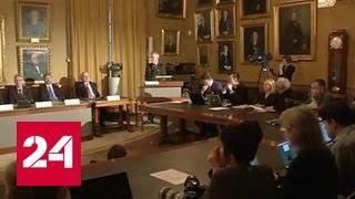 Вручение Нобелевки: в Стокгольм прибудут все, кроме Боба Дилана