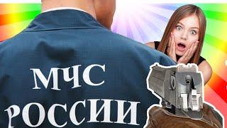МЧСНИК В КАЭСОЧКЕ - ГАВЕР