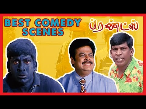 Friends Movie  Best comedy scenes | Vijay | Surya | Vadivelu | Tamil Latest Comedy Scenes