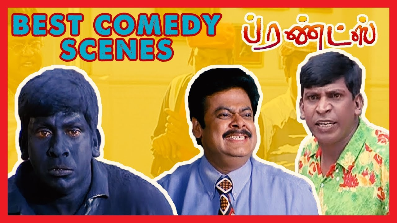 Download Friends Movie  Best comedy scenes   Vijay   Surya   Vadivelu   Tamil Latest Comedy Scenes