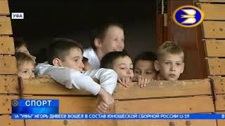 В Уфе проходит Открытый Кубок Башкортостана по современному пятиборью