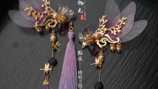 [TIK TOK]Instructions on how to make brooches in Chinese jewelry- Nha Di Cac