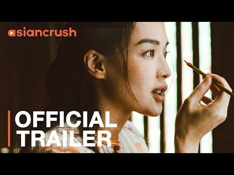The Village of No Return (健忘村) | OFFICIAL TRAILER | Taiwanese Fantasy Comedy