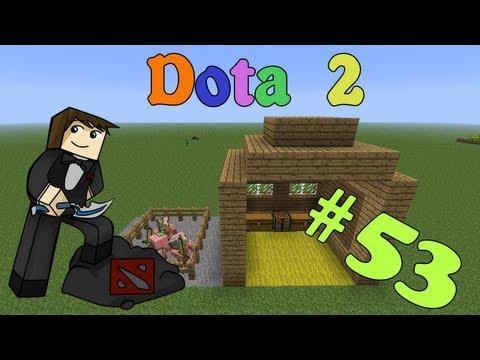 видео: Моды для minecraft #53: dota 2