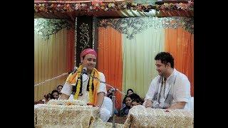 LIVE Radha Krishna Maharaj Ji Katha 5 Day 11092017 (Dandi Swami Mandir)