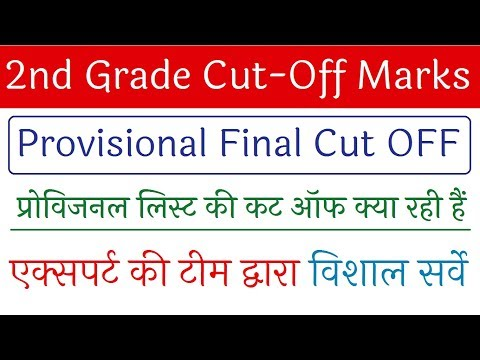 Repeat RPSC 2nd Grade Provisional List Official Cut Off