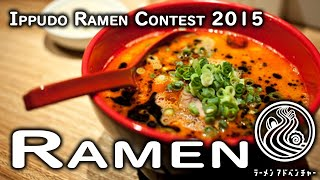 I was invited to the ramen contest organize by Ippudo as a judge. A...