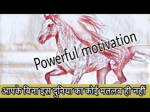 Never give up,believe in yourself (Powerful motivational video in Hindi)