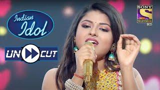 Arunita's Mesmerizing Voice Lures Judges   Indian Idol Season 12   Uncut