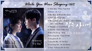Download lagu [FULL ALBUM] While You Were Sleeping (당신이 잠든 사이에) OST