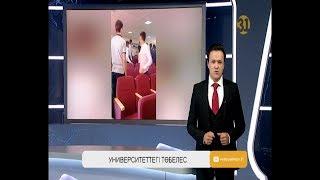 Информбюро 24.09.2019 Толық шығарылым!