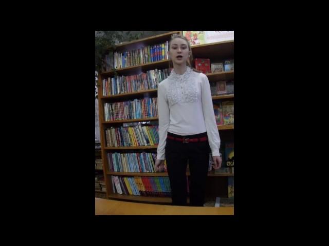 Изображение предпросмотра прочтения – ЮлияКоростылёва читает произведение «Ты(Пришла— деловито…)» В.В.Маяковского