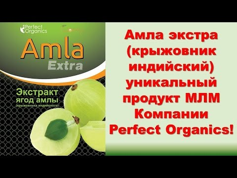 Масло для волос из плодов амлы (мое мнение) - YouTube