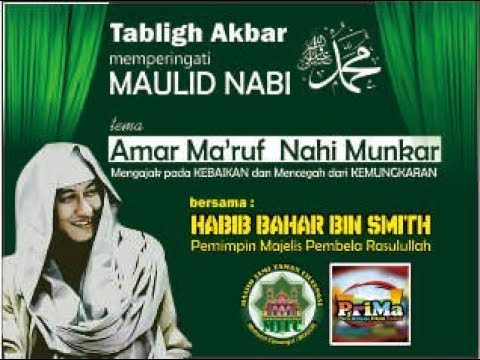 Tabligh Akbar bersama Habib Bahar 2018