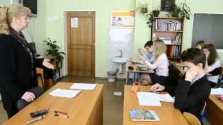 Открытый урок по литературе (Елена Степановна Лазо)