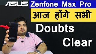 Asus Zenfone Max Pro M1    Doubts Clear in Hindi