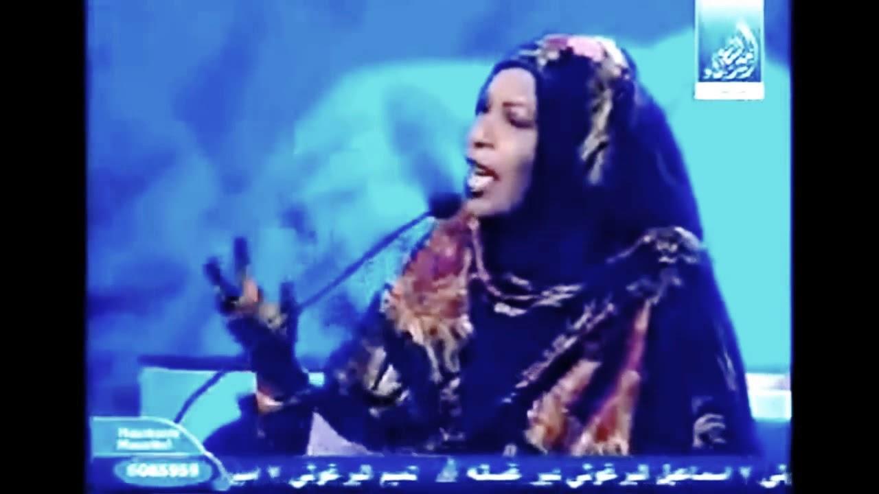 تغريبة المطر أجمل قصيدة فصحى للشاعرة روضة الحاج من السودان