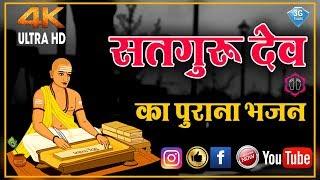 Indra Sharma 👉🏻गुरु पूर्णिमा के अवसर पर बहुत ही सुंदर भजन(4K UHD) 👉🏻Rakesh Prajapat के द्वारा