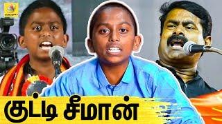 Why I Like Vijay and Simbu? : Naam Thamizhar Katchi Kotagiri Tamilavan   Seeman Thambi Latest Speech