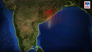 Odisha-Titli-Cyclone-Report