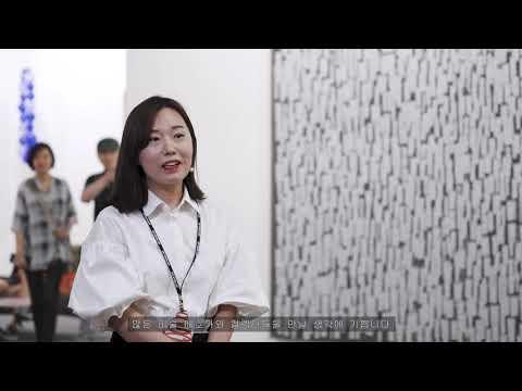 [ Art Busan 2019 ] Interview 1_Kukje Gallery/Euri Seong