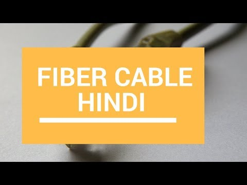 Fiber Cable & connectors In Hindi by Sharf ( Cable Engineer )