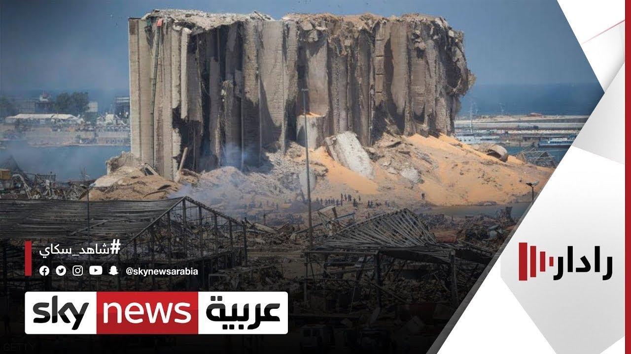 إخلاء سبيل بعض الموقوفين بقضية انفجار مرفأ بيروت | #رادار  - نشر قبل 4 ساعة