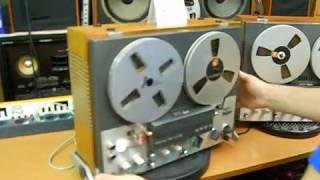 Uher Royal De Luxe Reel to Reel Magnetophone Tonbandgerät Magnetofon