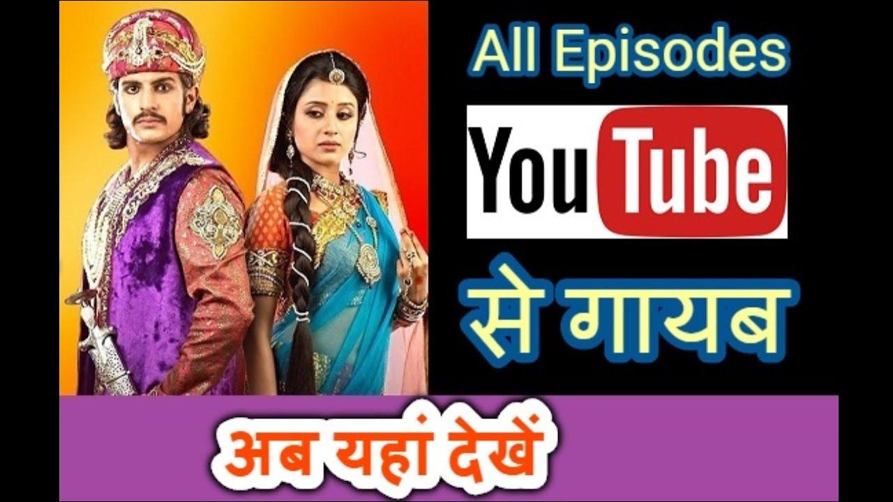 Jodha Akbar Serial All Episodes   Where to Watch All 566 Jodha Akbar Episodes