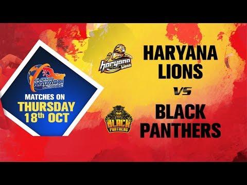 Global Kabaddi League 2018 | Global Kabaddi League 2018 | Haryana Lions V/S Black Panthers