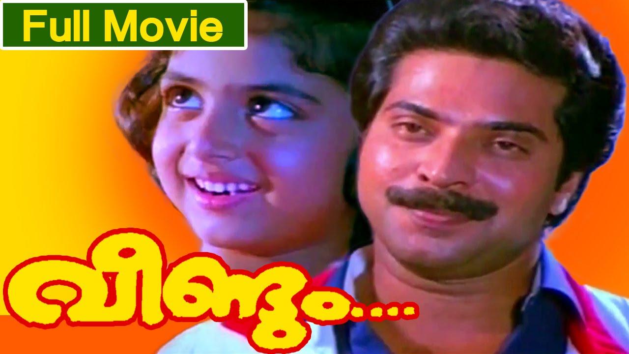 Download Malayalam Full Movie | Veendum |  A Thriller Movie | Ft. Mammootty, Ratheesh, M.G.Soman