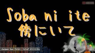 SANGSANG -Soba ni ite傍にいて + Lyric歌詞 Terjemahan | Amink Kun Ver. Lagu Jepang Ciptaan Orang Indonesia