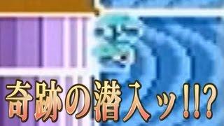 【6缶目】飲酒グダグダ実況スーパーマリオブラザーズ3 thumbnail