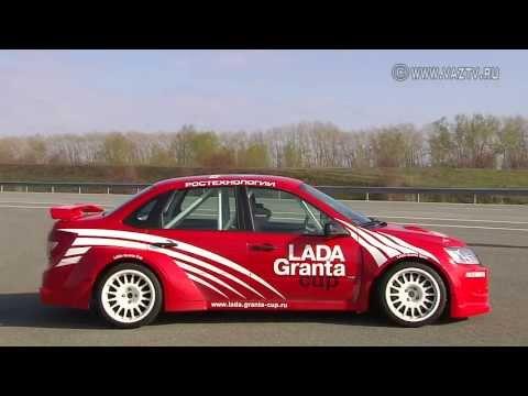 LADA Granta Sport (Cup Edition)