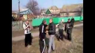 Запорожская область - так развлекаются жители Пришиба(Молодые люди устроили расправу над местными жителями, которых заподозрили в краже, которой на самом деле..., 2013-04-03T13:42:08.000Z)