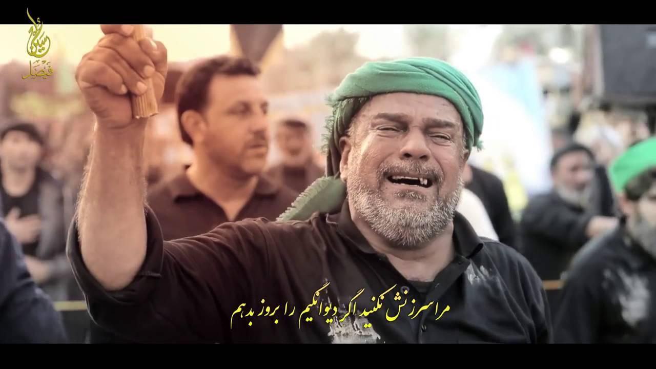 عاشق فاطمة   حسين فيصل   محرم 1438