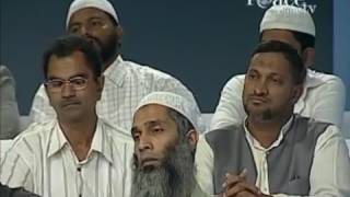 PEACE TV(URDU)— AAO QURAN SAMJHEIN (2 51).mp4