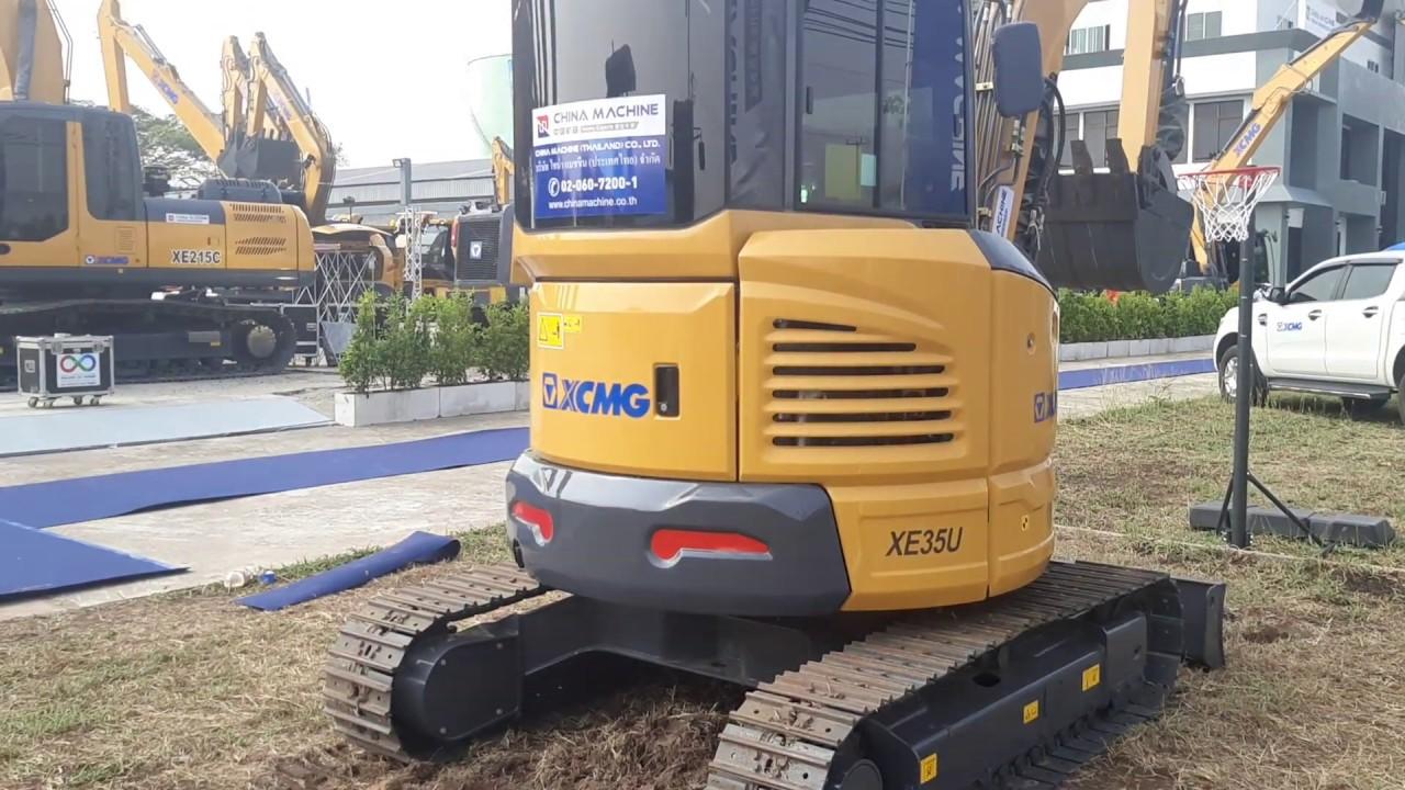 XCMG XE35U รถขุดขนาดเล็ก สวยจัด 1.1 ล้าน สามสูบ แอร์ ใบดัน สายแย็ก excavator EP.6469