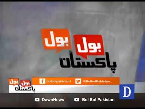 Bol Bol Pakistan - August, 23, 2017 - Dawn News