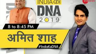 Morning Breaking: 'India ka DNA 2019' with Sudhir Chaudhary today only on Zee News