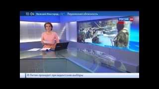 Единая Русь.Юго-Восток: в г.Мариуполь бандеровцами убито 30 человек, 100 ранены.Донецк,Луганск(, 2014-05-11T19:01:36.000Z)