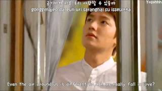 2Young - Serendipity FMV (The Heirs OST)[ENGSUB + Romanization + Hangul]