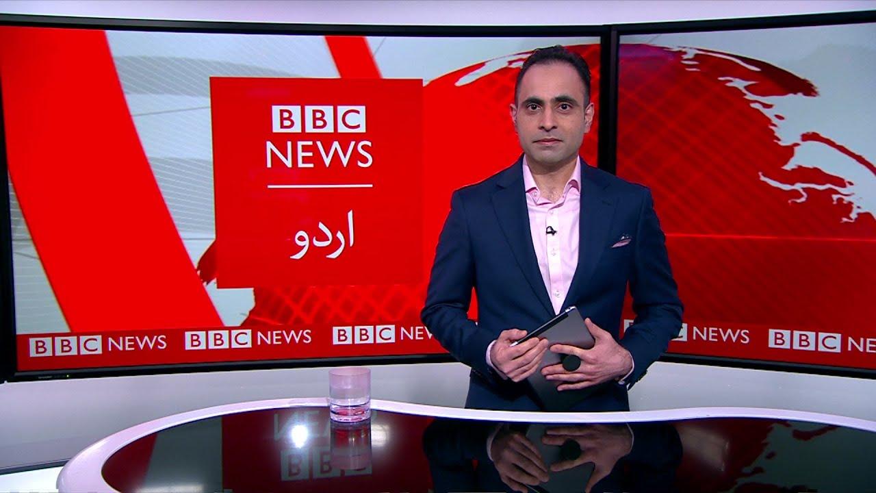 Coronavirus vaccine human trials & rise of cases in Pakistan - BBC Urdu Sairbeen 16th March 2020