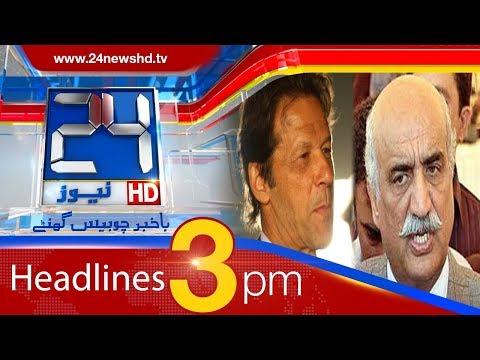 News Headlines | 3:00 PM | 18 March 2018 | 24 News HD