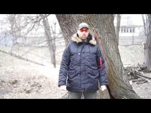 Видео обзор куртки зимней Аляска Slim Fit N-3B Black от «Chameleon».